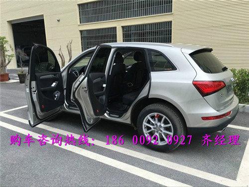 17款奥迪Q5报价 奥迪Q5SUV天津港钜惠-图3