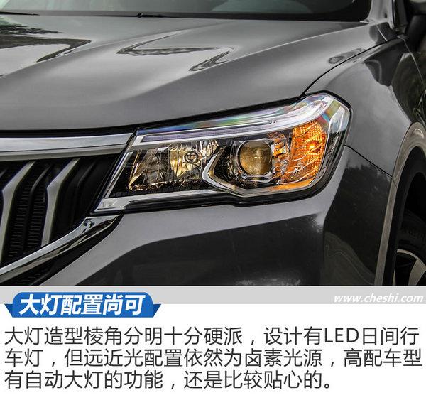 这台宝马生产的SUV居然只卖十万 华晨中华V6试驾-图7