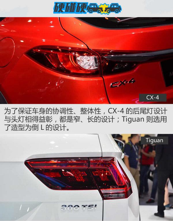 SUV也要操控性 一汽马自达CX-4 PK Tiguan-图5