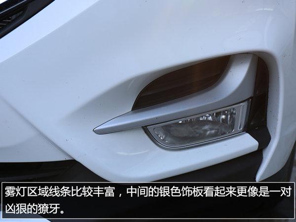 高颜值动感SUV 实拍中华V6 1.5T旗舰型-图5