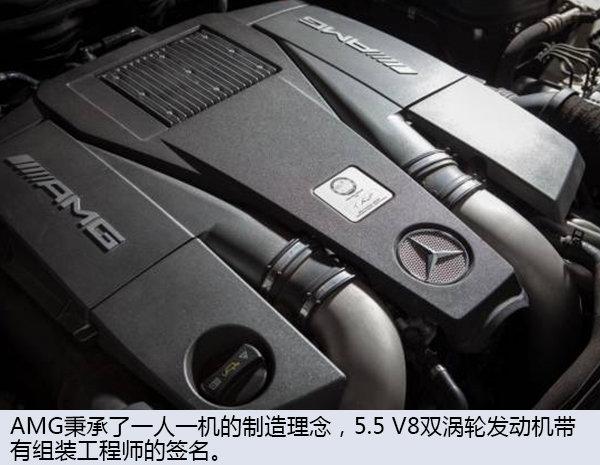 车市精英会218 李蛮:一个AMG车主的自我剖析 | 车主故事-图8