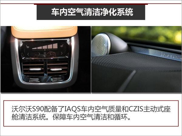"""沃尔沃2016年跨越式增长 豪华品牌未来""""四选一""""-图7"""