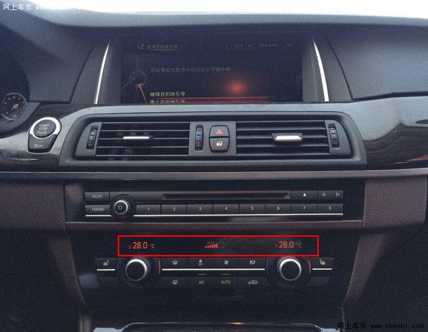 冬季来临,清晨用车的车主会发现仪表盘上显示一个雪花的标志,利丰高清图片