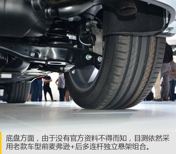SUV神車再續輝煌 實拍大眾全新Tiguan-圖9