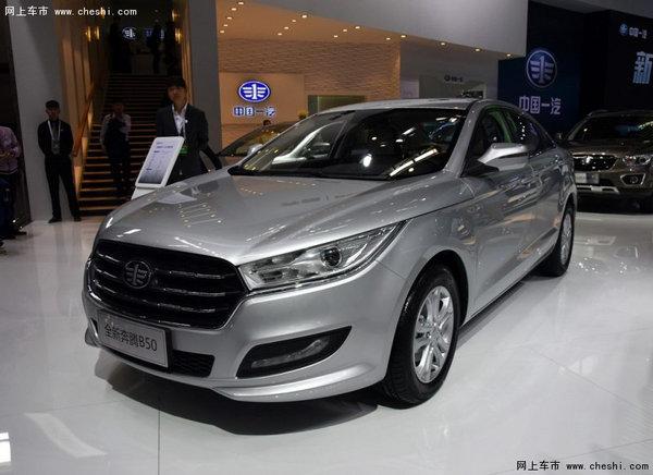 坚守阵地 北京车展16款中国品牌轿车首发-图6