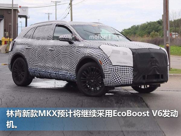 林肯新款MKX将年内发布 换搭全新9AT变速箱-图1
