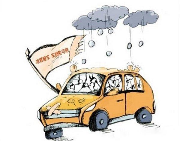 我开车把高速护栏撞弯了,怎么赔偿,还是叫保险公司,赔钱还是自己赔