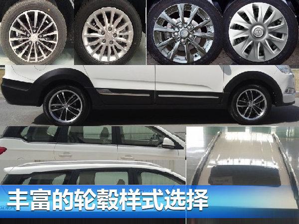 北汽威旺年内将再推2款新车 配备更强动力-图7