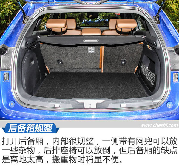 SUV销量王又有新绝招了 全新哈弗H6 1.5GDIT怎么样-图16