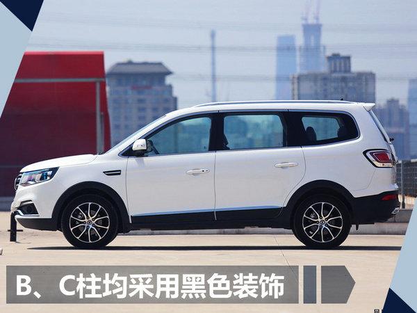 东风风行SX6新增1.3T车型 售7.99-8.29万元-图4