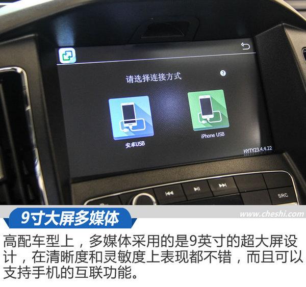 底盘紧凑/变速箱平顺 北汽幻速S5 CVT怎么样-图8