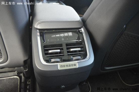 沃尔沃全新XC60 震撼上市 深圳实拍-图10