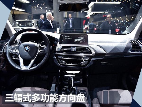 宝马中型SUV-X3将国产 与7系轿车同平台打造-图1