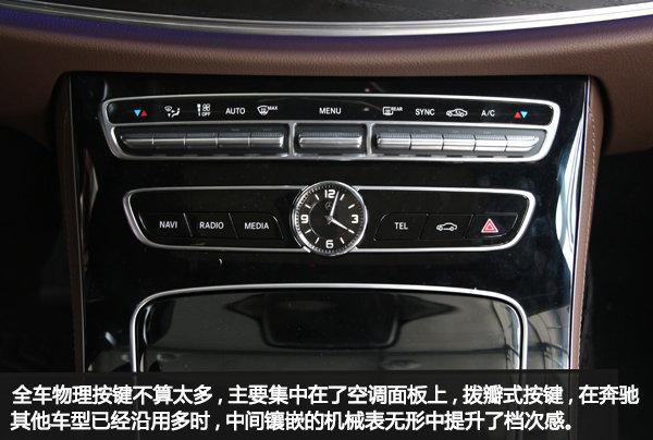 优雅豪华高贵  实拍奔驰全新E300L运动版-图9