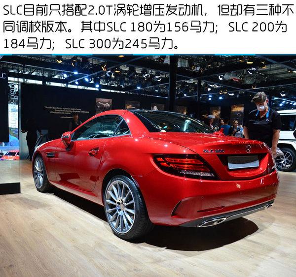 2016北京车展 美妞奔驰SLC 300实拍-图1