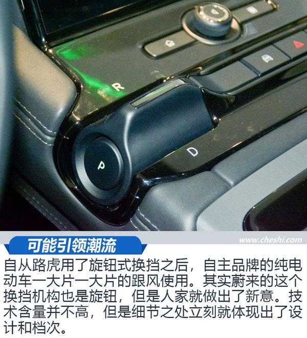 您的7座电动SUV已到账 实拍蔚来ES8-图6