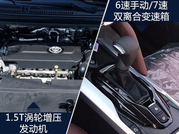 华晨中华V6新SUV正式亮相 将于12月投放市场-图4