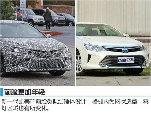 丰田新一代凯美瑞将国产 动力大幅提升-图6