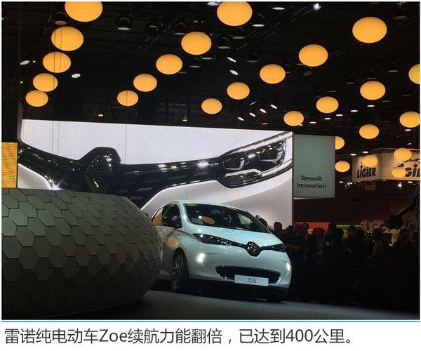 探秘雷诺未来设计 全新概念车正式发布-图7