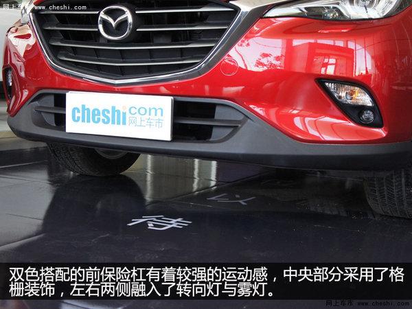 未来派轿跑SUV  银川实拍一汽马自达CX-4-图5