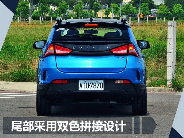 纳智捷U5将于明日上市 预售7.58-10.38万元-图5