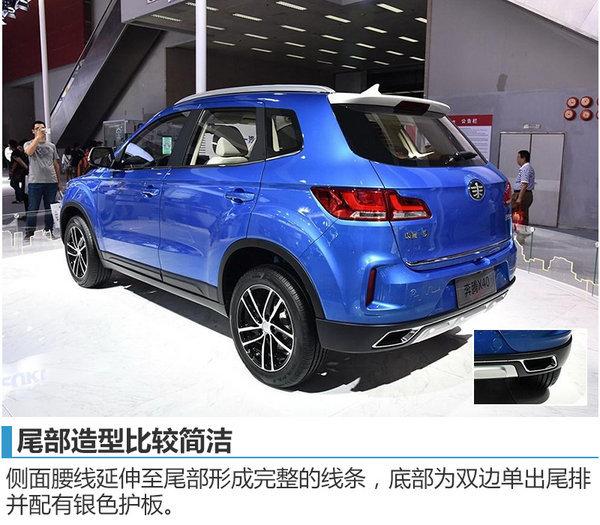 奔腾X40小SUV配悬浮中控屏 3月9日上市-图4
