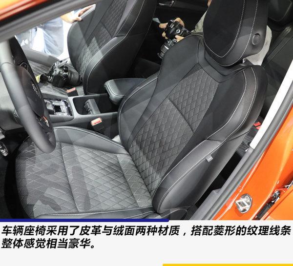千姿百态总有你想要的 广州车展十大SUV盘点-图9