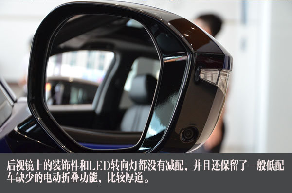 颠覆豪华SUV  实拍广汽讴歌CDX-图5