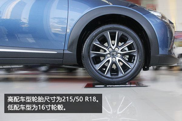 魂动系进口小型SUV 实拍马自达CX-3-图6