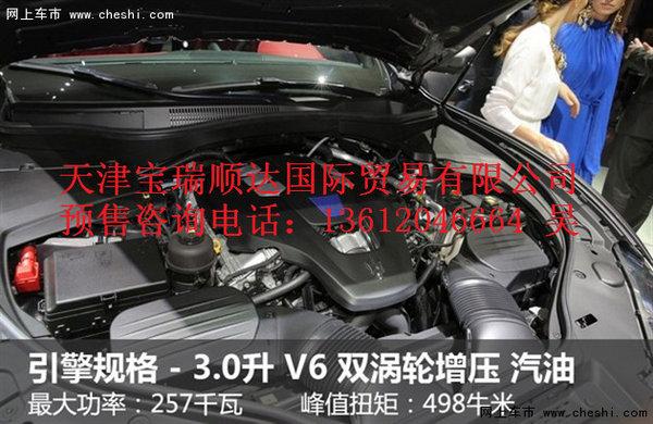 玛莎拉蒂Levante  狂野SUV上市预定从速-图9