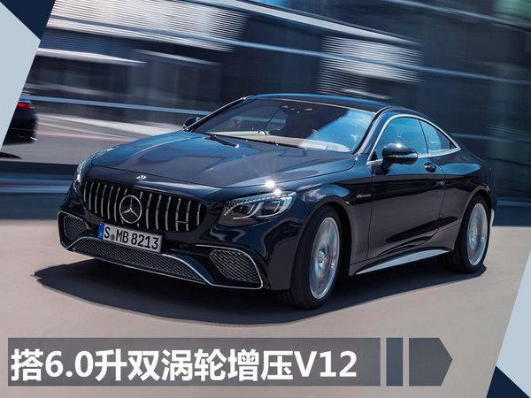 奔驰新S级轿跑官图 首搭OLED尾灯/动力提升-图7