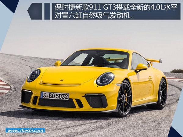 优乐国际在华将推六款新车 Panamera/911都有-图3