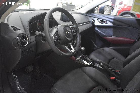 动感马自达CX-3车型国内上市-深圳实拍-图7