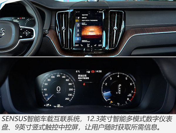 沃尔沃全新XC60正式上市 XX万起/售价涨X万-图8