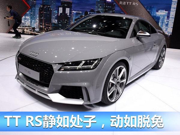 奥迪下半年推三款高性能车型 九/十月份上市-图7