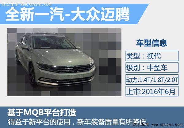 奔驰E级等六款新车将加长 北京车展亮相-图13