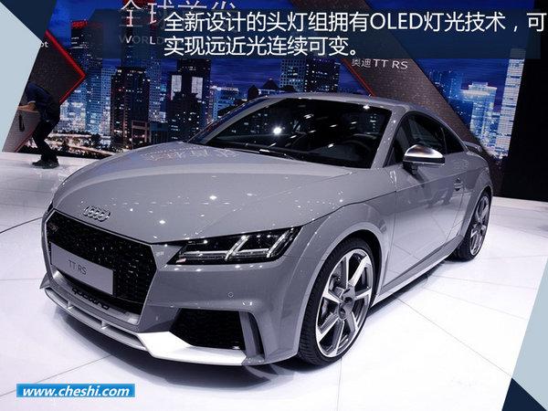 奥迪下半年将推六款新车 含两款RS高性能车-图3