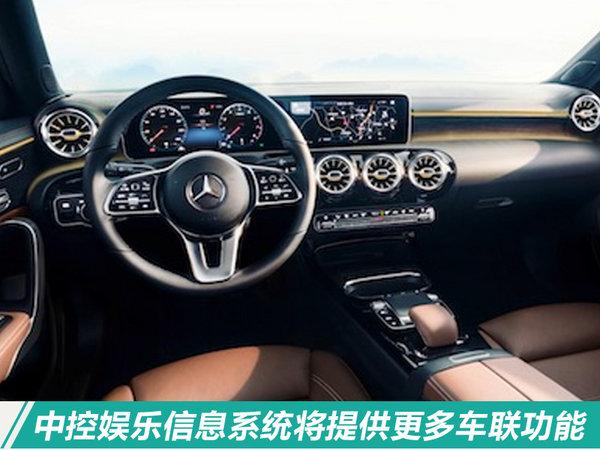 10大新旧造车势力登陆CES电子展 黑科技提前揭晓-图3