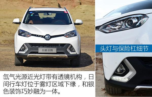 国产SUV实力派 2016款锐腾2.0TGI试驾-图4