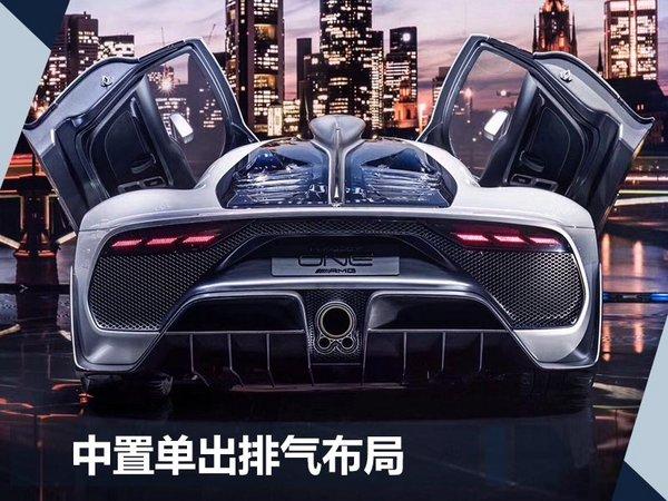 AMG顶级跑车正式发布 搭混动系统/限量275台-图1