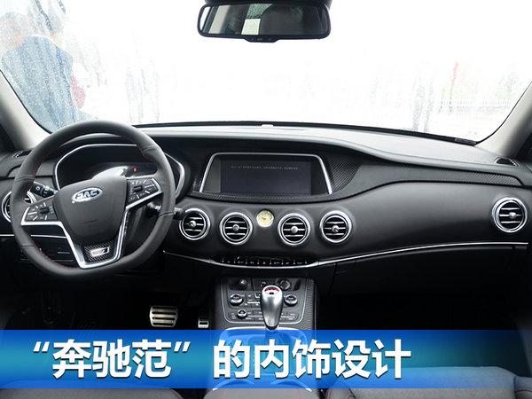 江淮瑞风S7公布预售价 售XX.XX-XX.XX万-图2