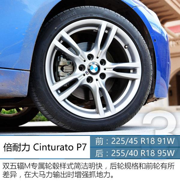 最美弯道上的不凡挑战 深度体验新BMW 3系-图11