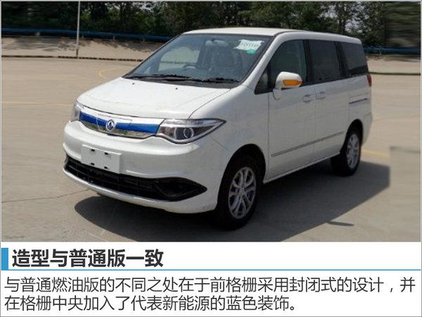 郑州日产纯电动MPV 续航里程达190公里-图3