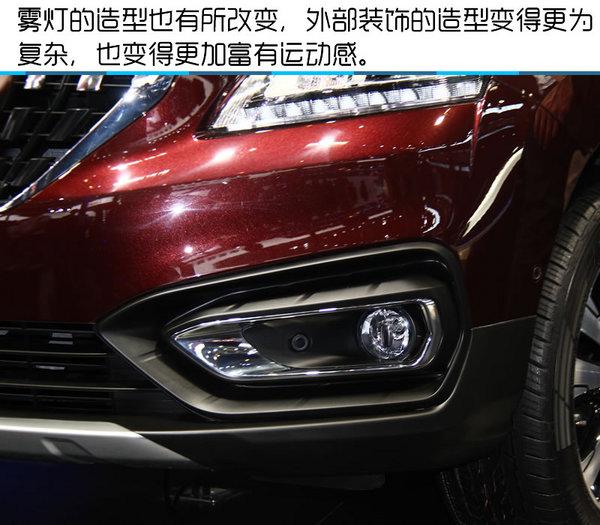 2016年北京国际车展 东风标致3008实拍-图6