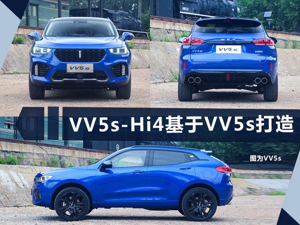 28款新车将于法兰克福首发 中国品牌力推4大SUV-图2