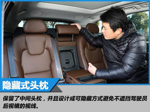 要运动更要舒适 全新一代XC60舒适性评测-图7