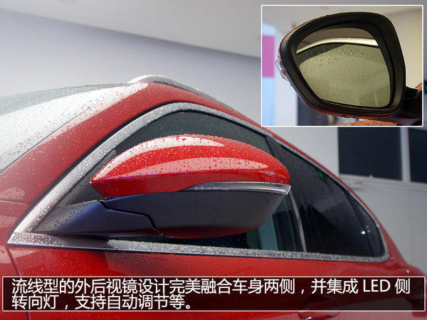 运动SUV新欢 实拍阿尔法·罗密欧Stelvio-图10