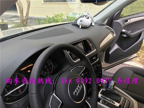 17款奥迪Q5报价 奥迪Q5SUV天津港钜惠-图5
