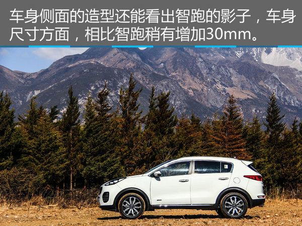 进步成就未来 东风悦达起亚KX5 2.0L试驾-图8