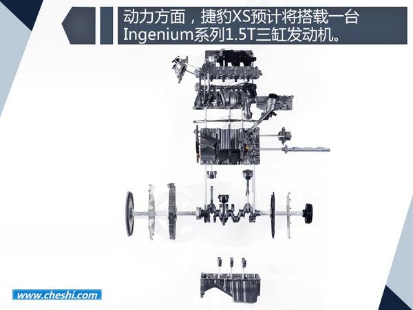 捷豹国产车型将增加至四款 推小轿车/SUV-图7